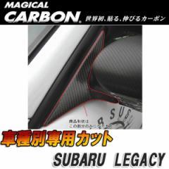 HASEPRO/ハセプロ:マジカルカーボン レガシィワゴン ドアミラーステイ ブラック/CDMSS-1