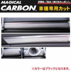 HASEPRO/ハセプロ:インナーパネル カイエン 958型 (H22/03〜) ブラック/CIPP-1