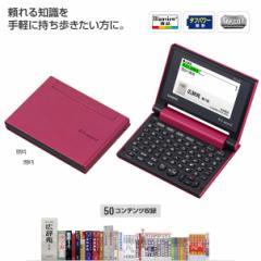CASIO 電子辞書 エクスワード レッド カシオ XD-C500RD
