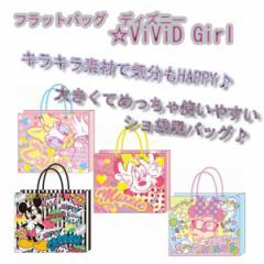 フラットバッグ ディズニー ☆ViViD Girl 【サンスター】s2279851-60-78-86