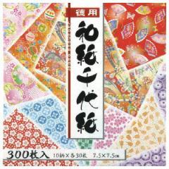 徳用和紙千代紙  7.5cm 10柄 1冊(300枚)