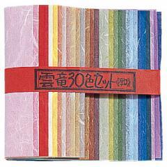 民芸和紙セット 15×15cm 雲竜紙  1セット(30枚)  86021499