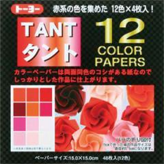 タント12カラーペーパー  赤系  1冊 【折紙】【おりがみ】