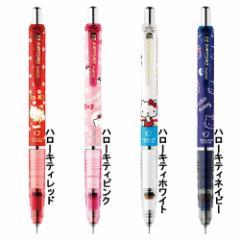 【ゼブラ】デルガード ハローキティ シャープペン0.5mm