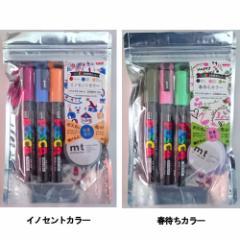 数量限定【三菱】POSCA(ポスカ) 3色限定セット マスキングテープ付き PC5M3C