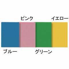 【共栄プラスチック】下敷き B5判 4色 下じき