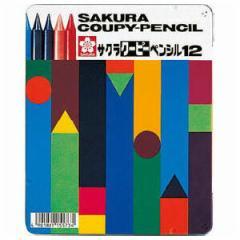 【サクラクレパス】 クーピーペンシル (12色・缶入) 86051515