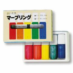マーブリング  5色セット 【墨運堂】86051326