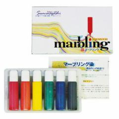 マーブリング  6色セット 【墨運堂】86051327