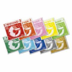 アイアイカラー単色おりがみ33〜48 1冊(100枚)【折紙】【おりがみ】86021512