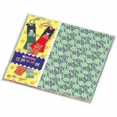 江戸千代紙10種 15×15cm  55枚 86021160