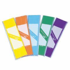 クレープハーモニー(30色) 【クレープ紙】【ゴークラ】 86031847