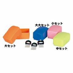 箏爪(学校教育用)プラスチックケース入【サイズ4種類】【ゼンオン】86170136-0139