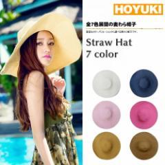 帽子、麦わら帽子、レディース、UVカット、紫外線防止、ストローハット、夏、アウトドア、つば広、折りたためる