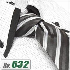 ネクタイ フォーマル/メンズ/TIE-632