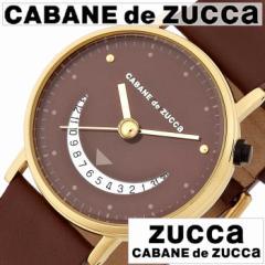 [正規品]カバンドズッカ 時計 [ ZUCCA ] カバンドズッカ腕時計 CABANE de ZUCCA [ ズッカ/zucca ] ズッカ腕時計 AJGJ013