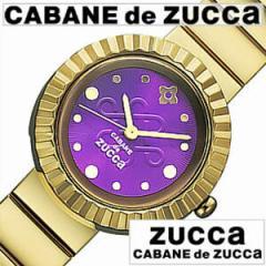 [正規品]CABANEdeZUCCA時計 カバンドズッカ腕時計 CABANE de ZUCCA カバン ド ズッカ 時計 ジュウゴヤ 15-YA AWGK078