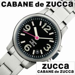 [正規品]CABANEdeZUCCa腕時計 ズッカ時計 CABANE de ZUCCa 時計 カバンドズッカ ミニ ミリタリー mini militaliy AJGK044