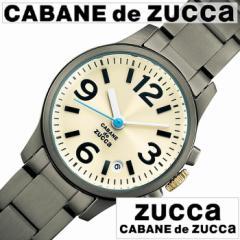 [正規品]ズッカ腕時計 [ CABANEdeZUCCA時計 ] カバン ド ズッカ 時計 [ CABANE de ZUCCA ]カバンドズッカ zucca AJGK046