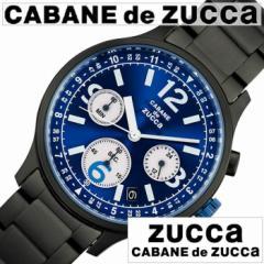 [正規品]ZUCCa腕時計 カバンドズッカ時計 CABANE de ZUCCa 時計 ズッカ ミニ ミリタリー ボーイズ mini militaliy AJGT009