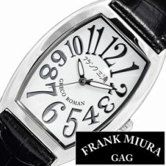 [正規品]フランク三浦復活![数量限定入荷]FrankMIURA時計 フランク三浦腕時計 Frank MIURA フランク 三浦 時計 零号機(改) FM00K-SVB