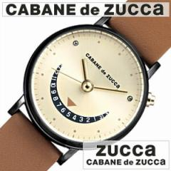 [正規品]カバンドズッカ腕時計 [ CABANE de ZUCCA ] カバン ド ズッカ 時計 カバンドズッカ [ズッカ] zucca メンズ/レディース AJGJ012