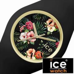 [正規品]ICEWATCH腕時計[アイスウォッチ時計]ICE WATCH アイス ウォッチ 時計 アイスフラワーコローニアル (ICE FLOWER) ICEFLCOLUS