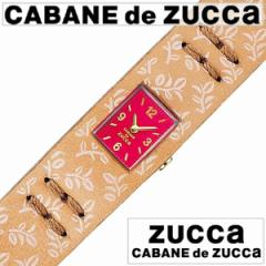 [正規品]CABANEdeZUCCA時計 カバンドズッカ腕時計 CABANE de ZUCCA カバン ド ズッカ 時計 コモン KOMON AWGK095