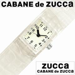 [正規品]CABANEdeZUCCA時計 カバンドズッカ腕時計 CABANE de ZUCCA カバン ド ズッカ 時計 サファリズー SAFARIZOO2 AJGK065