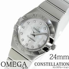 オメガ コンステレーション [ OMEGA ] ブラッシュ ( Constellation Brushed ) OM-12310246055001