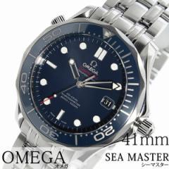 オメガ シーマスター [ OMEGA ] プロフェッショナル ( Sea Master Professional ) OM-21230412003001