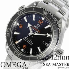 オメガ シーマスター [ OMEGA ] プロフェッショナル ( Sea Master Professional ) OM-23230422101003