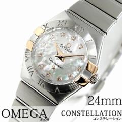 OMEGA腕時計 [ オメガ時計 ] OMEGA オメガ 時計 コンステレーションブラッシュ ( ConstellationBrushed ) OM-12320246055005