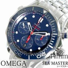 OMEGA腕時計 [ オメガ時計 ] OMEGA オメガ 時計 シーマスター ダイバー ( Sea MasterDiver ) OM-21230445003001