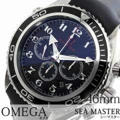 OMEGA腕時計 [ オメガ時計 ] OMEGA オメガ 時計 シーマスター スペシャリティーズオリンピック コレクション OM-22232465001001