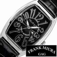[正規品][プチプラ]FrankMIURA腕時計 [ フランク三浦時計 ] Frank MIURA フランク 三浦 時計 零号機(改) FM00K-BKS