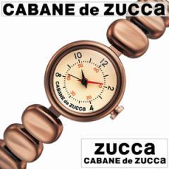 [正規品] ZUCCA腕時計 [ カバンドズッカ時計 ] CABANE de ZUCCA カバン ド ズッカ 時計 コーヒー ビーンズ Coffee Beans AJGK073