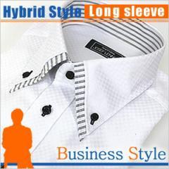 ボタンダウン 長袖ワイシャツ ビジネス フォーマル メンズ Yシャツ [形態安定 ドレスシャツ] カラーシャツ 白シャツ