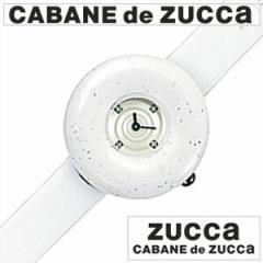 【送料無料】【送料無料】カバン ド ズッカ腕時計[CABANE de ZUCCA]サンドウォッチ ホワイト(SANDWATCH WHITE)/レディース時計AWGK029
