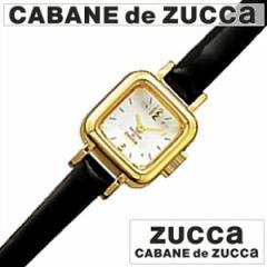 【送料無料】【送料無料】カバンドズッカ腕時計 CABANE de ZUCCa時計 AWGP007