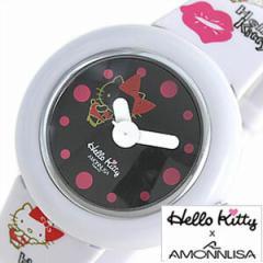 【送料無料】【送料無料】アモンリザ腕時計 キティ W-KISS-WHBK