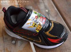 光る靴 動物戦隊ジュウオウジャー 子供靴 キッズ 男の子 1017【Y_KO】