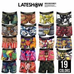 LATESHOW レイトショー ボクサーパンツ 下着 メンズ 【GAL】【MB】