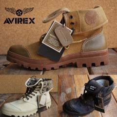 AVIREX SCORPION スコーピオン アビレックス ブーツ メンズ レディース 正規品 アヴィレックス  AV3400  【Y_KO】