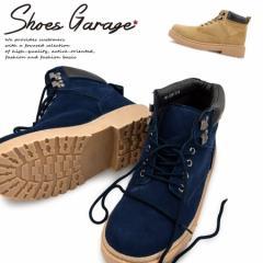 本革 ブーツ メンズ ワークブーツ スエード シューズ スニーカー 靴 WL0201 全5色展開 SD3955330 【Y_KO】