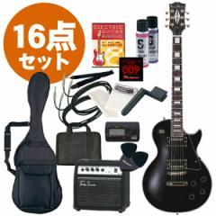 【送料無料/代引不可】 エレキギター 初心者セット PhotoGenic エレキギター初心者入門16点セット LP-300 カラー:BK レスポールタイプ L