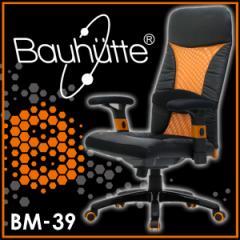 【送料無料】 通気性に優れたハニカムメッシュ 上下左右可動式アームレスト Bauhutte オフィスチェア BM-39 代引不可