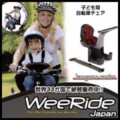 【送料無料】自転車用 チャイルドシート フロント...