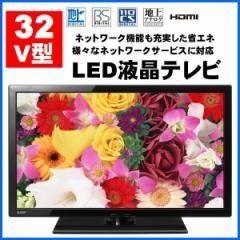 【送料無料】液晶テレビ 32V LED液晶テレビ 三菱 LCD-32LB7 LED ネットワーク機能 省エネ 【代引不可】