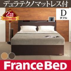 タップ収納・宮付きベッド デュカス ダブル デュラテクノスプリングマットレスセット フランスベッド セット ダブル マットレス付き
